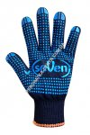 Knitted black gloves with PVC dots 78311